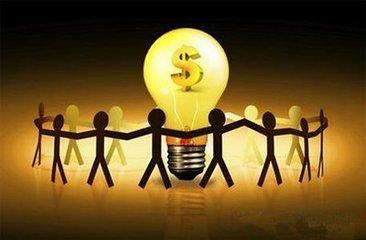 输配电价是电改先手棋 年底前将公布12个省级电网输配电价
